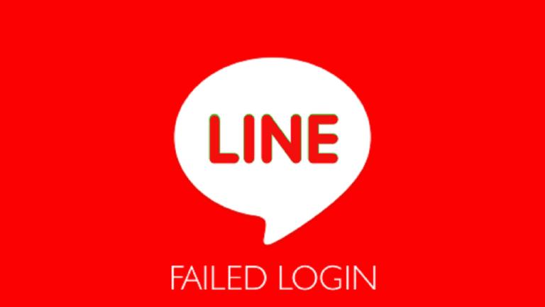 Cara mengatasi login line error